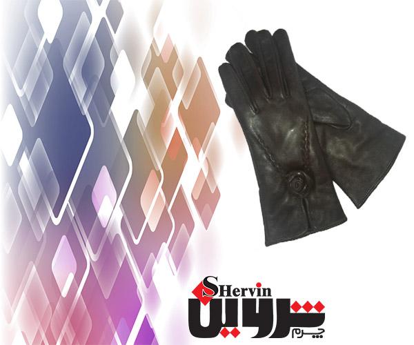 قیمت انواع دستکش چرم طبیعی